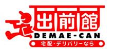 demaekan_link