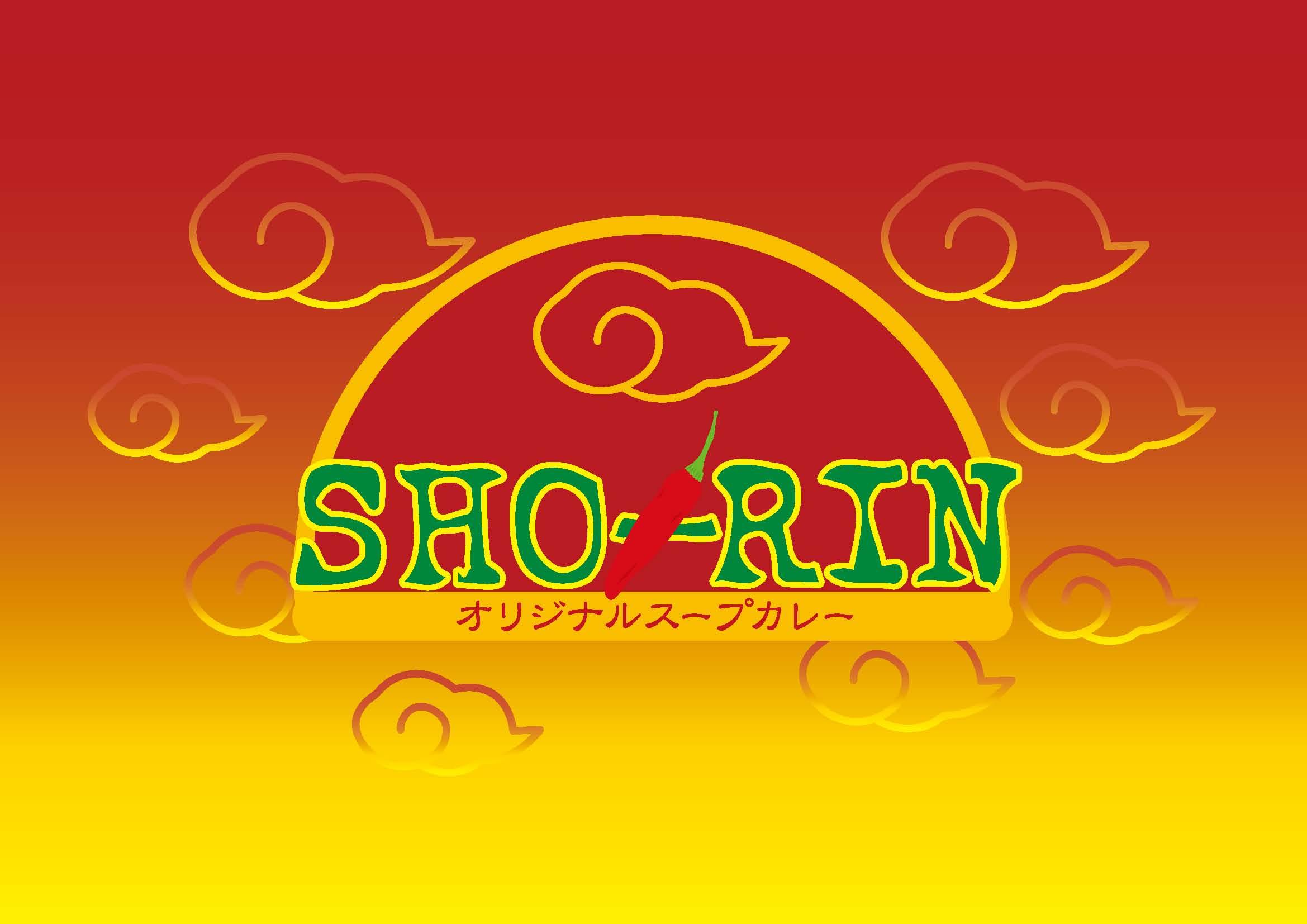 札幌人気スープカレー SHO-RIN